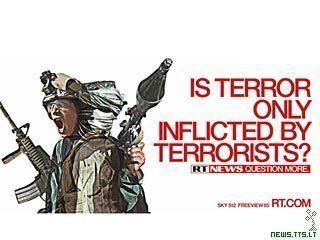 Только ли террористы развязывают террор?