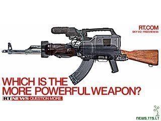 Какое оружие мощнее?