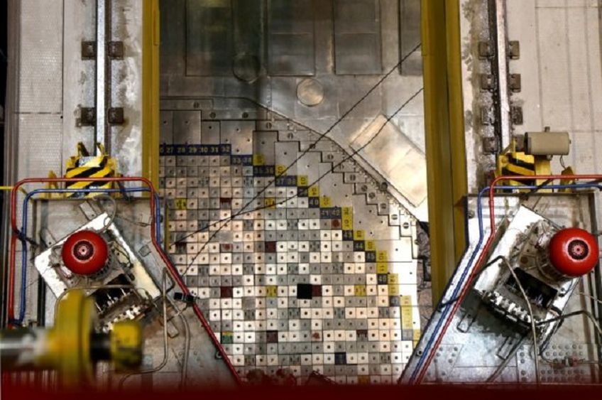 Объявлена закупка консультационных услуг по вопросам демонтажа реактора ИАЭС