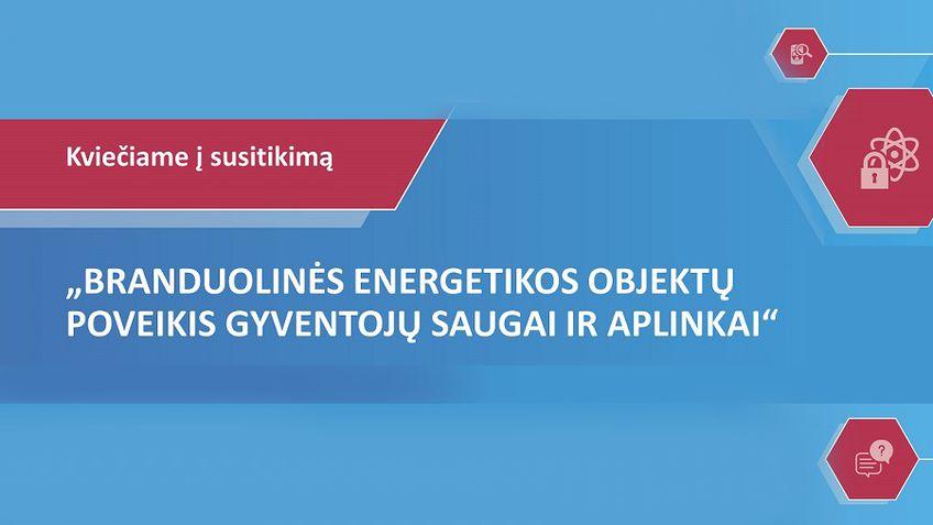 Висагинцев приглашают на обсуждение темы «Влияние объектовядерной энергетикина безопасностьжителейи окружающую среду»