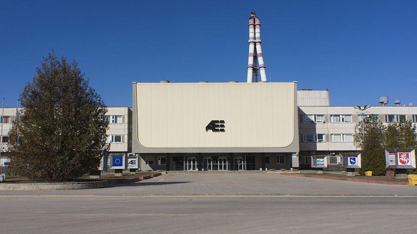 В 2019 году на ИАЭС демонтировано более 5 тыс. тонн оборудования