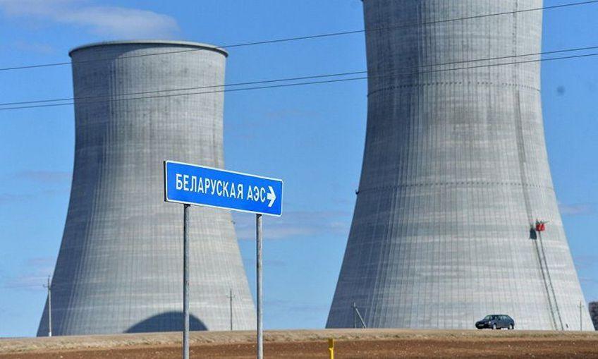 США не намерены вмешиваться в переговоры по безопасности БелАЭС