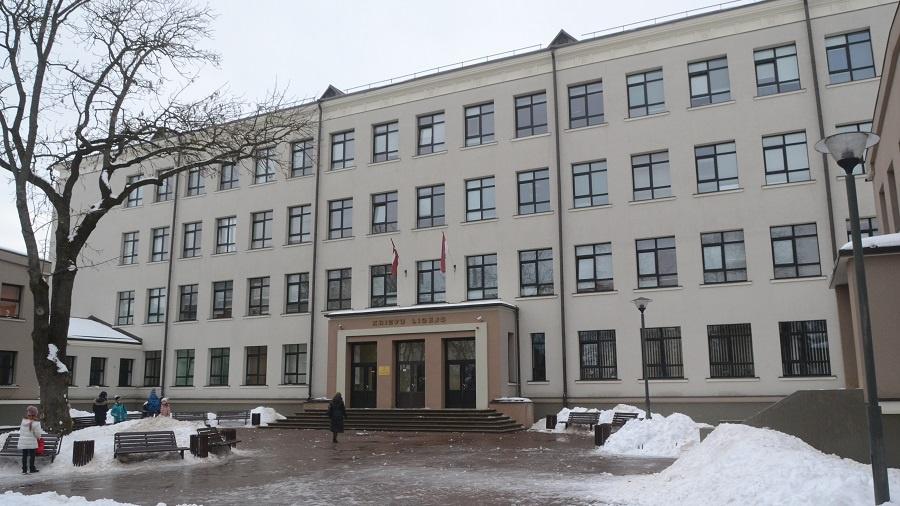 Дома для престарелых латвия даугавпилс дом интернат для престарелых и инвалидов в подмосковье